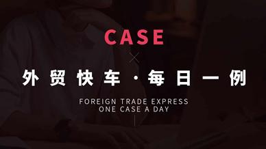 海外推广:耳机行业海外推广案例