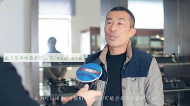 深圳市杰创展示用品有限公司