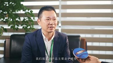 海宁市亿康纺织有限公司